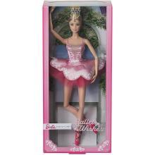 Barbie Ballet GHT41 signature MATTEL