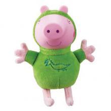 Peluche George com luz - Peppa Pig - 06887