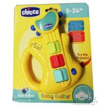 CHICCO Guitarra Musical - 9620