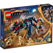 LEGO Marvel - 76154 - A Emboscada do Deviant