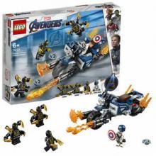 LEGO Avengers - 76123 - Capitão America: Ataque de Outriders